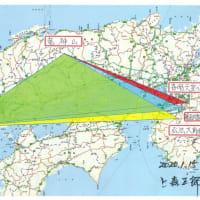 タレスの定理から重要な竜神山が浮かび上がった