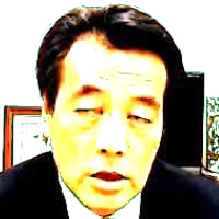 【悪夢】あの民主党政権の記憶(2009年〜2012年)