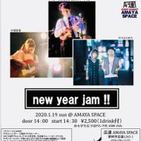 デイジー、2019初冬〜年末のLIVE&W.S.schedule☆