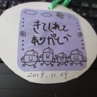 594 -【 第35回 一人暮らし小牧高齢者交流会 】 (1919,11,29)