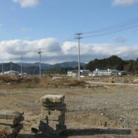 東日本大震災・フクシマから9ヶ月半