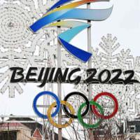 もし日本が北京五輪に参加するとなれば