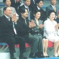 日本一強い女ー皇嗣妃殿下の肖像 26