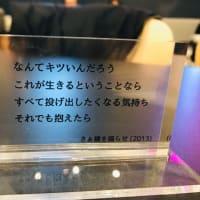 ドリカムガーデンカフェ@渋谷PARCO