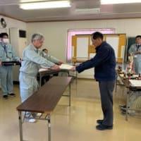 第43回大和町枝肉共励会が開催されました