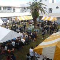 第28回海校祭・国立館山海上技術学校の文化祭