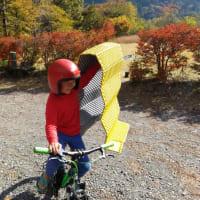 MIYAKOSHI MOTORCYCLES CAMPTOURING