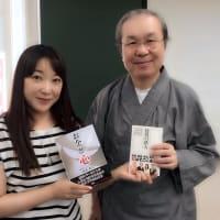 岡本和久さんのセミナーを受けてきました!