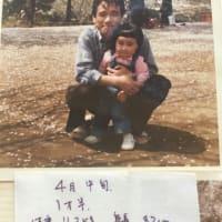 父との時間