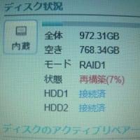 「HDL2-A2.0起動しない」