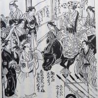 徳川宗春が鯔背で人気があり、歌舞伎『傾城夫恋桜』にもなった。 『江戸時代の古文書を読む 享保の改革』「徳川宗春の実像と治政 御庭番の職務などに関する史料を読む。」