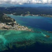 「正当な沖縄県の承認撤回」を取り消した国交相に抗議!