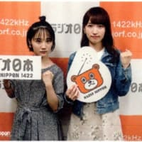 「ラジオ日本、カントリー・ガールズの只今ラジオ放送中!!」第222回 (7/14)