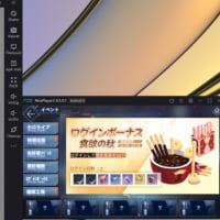 「ワールドフリッパー」(ワーフリ)をパソコンでプレイのやり方ーーNoxPlayer