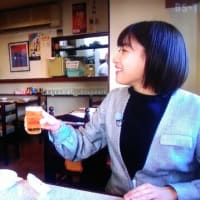 BS-TBS開局20周年記念番組「町中華で飲ろうぜ ファン感謝2時間スペシャル」
