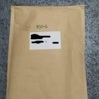 昨日、謎の荷物が届きました