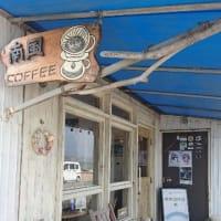 聖地巡礼「南風COFFEE」@三浦