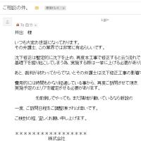 山口組系組員?撃たれ重傷、対立抗争か 神戸