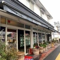 飲食店等と取引のある事業者への給付金