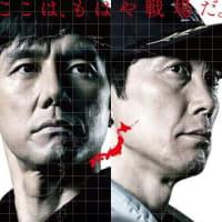 空母いぶき (2019)  134分