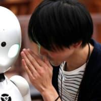 平内閣府副大臣の分身ロボットが会議に参加!