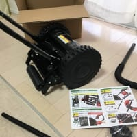 ラク刈るPRO IFD-197 手動芝刈り機