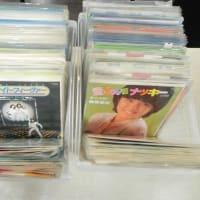 EPレコード200枚ほど放出しました!