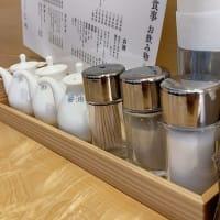 総社 麺と炊き餃子 こ林
