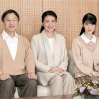 日本維新の会が「女性宮家」創設を検討?