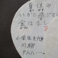 太陰暦:長月十九日 lunar  calender   Nagatuki  19  day