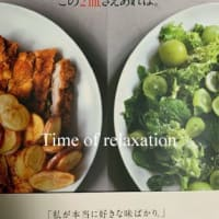 50代、お気に入りの料理本♪♪=孫達の成長と嬉しい事(*^_^*)=【日常】