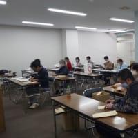10/31 ワンコインサポーターズ事務作業ご報告