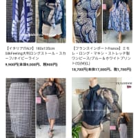 春のファッションコーディネート ヨーロッパlインポートアパレル通販よりブルー系とモノトーン系