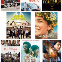 2020☆ベスト&ワースト映画/2020 BEST&WORST MOVIE⭐️