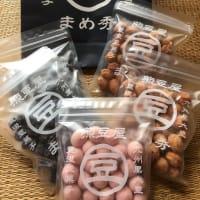 ポッポッポ〜 嫉妬の豆鉄砲〜