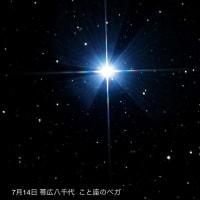 八千代の星空<四季>