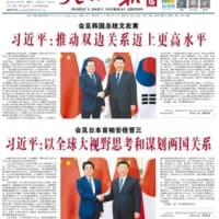 日本メディア「孤立脱出が文大統領の成果…安倍首相より意図的に遅く到着か」