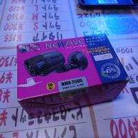 未使用 NEWA 水流ポンプ NWA5500