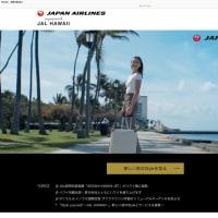 JAL HAWAII、新しいハワイの滞在スタイルを提案。