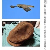 鳥打帽もしくはハンチング。