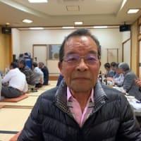 歩々清風・・・・・富来田区長会