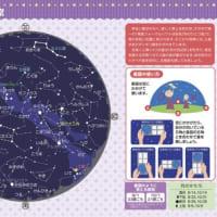 中秋の名月〜札幌市天文台夜間公開のご案内!