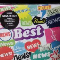 NEWS BEST フラゲ!
