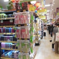 ドンキホーテがバンコクに早くも3号店を出店する!