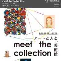 2019修学旅行日記〜美術館鑑賞特集の2日目について〜