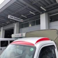 久しぶりに羽田空港へ