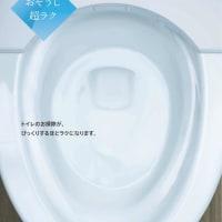 トイレがきれいに大変身★
