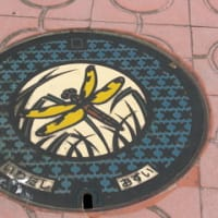 静岡県磐田市のデザインマンホール
