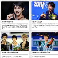 本・NHK杯フィギュア羽生結弦のすべて。