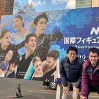 NHK杯・放送予定~
